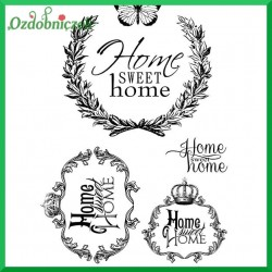 Papier do decoupage SOFT A4 - home sweet home  S116
