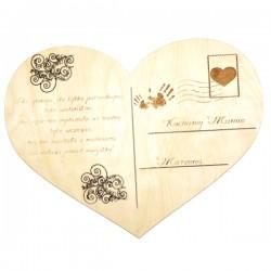 Serce- pocztówka, z grawerem DLA MAMY, ze sklejki