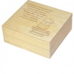 Herbaciarka zestaw prezentowy ze słodkościami dla Nauczyciela personalizowana szkatułka kuferek - zestaw 1, wzór 3